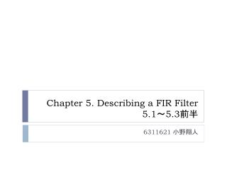 Chapter 5. Describing  a FIR  Filter 5.1 ~ 5.3 前半