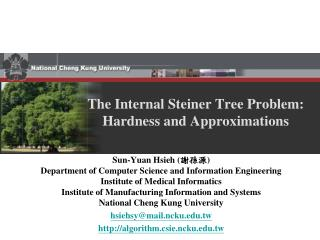 The Internal Steiner Tree Problem: Hardness and Approximations