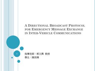 A Directional Broadcast Protocol for Emergency Message Exchange in Inter-Vehicle Communications