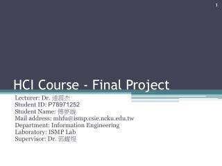 HCI Course - Final Project