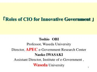 「 Roles of CIO for Innovative Government  」