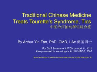 Traditional Chinese Medicine Treats Tourette�s Syndrome, Tics ???????????