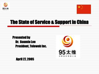 The State of Service & Support in China