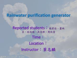 Rainwater purification generator