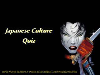 Japanese Culture Quiz