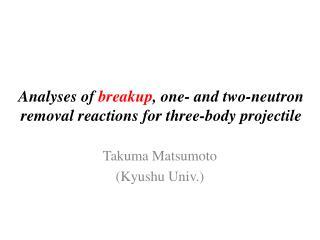 Takuma Matsumoto (Kyushu Univ.)