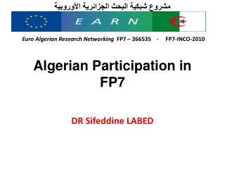 Algerian Participation in FP7