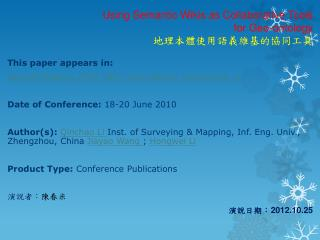 This paper appears in: Geoinformatics, 2010 18th International Conference on