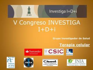 V Congreso INVESTIGA I+D+i