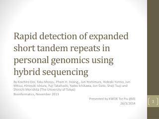 Rapid detection of expanded short tandem repeats in personal genomics using hybrid sequencing