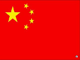 China: The Big Picture