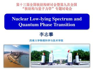 Nuclear Low-lying Spectrum and Quantum Phase Transition