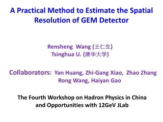 A Practical Method to Estimate the Spatial Resolution of GEM Detector