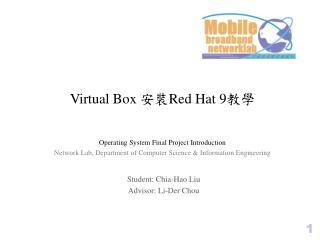 Virtual Box  安裝 Red Hat  9 教學