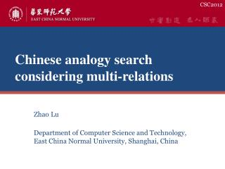 Chinese analogy search considering multi-relations