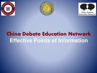China  Debate Education Network  Effective Points of Information