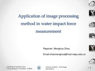 Application of image processing method in water impact force measurement