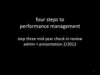 What are the main steps?  collect  relevant performance information meet  to discuss results