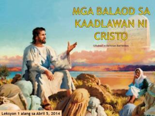 Mga tawhanong balaod : Romanhong Balaod . Rabbinic  nga Balaod . Mga Diosnong Balaod :