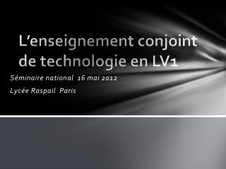 L'enseignement conjoint de technologie en LV1