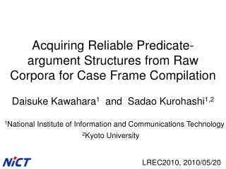 Acquiring Reliable Predicate-argument Structures from Raw Corpora for Case Frame Compilation