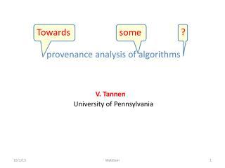 provenance analysis of algorithms