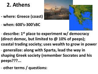 2 . Athens