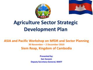 Agriculture Sector Strategic Development Plan