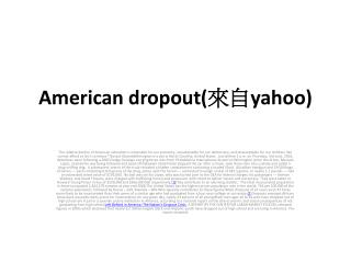 American dropout( 來自 yahoo)
