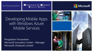 Developing Mobile Apps  with Windows Azure Mobile Services
