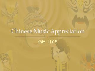 Chinese Music Appreciation
