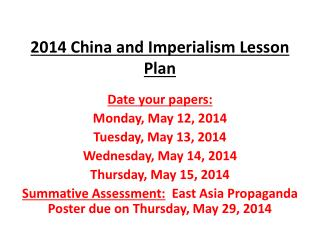 2014 China and Imperialism Lesson Plan