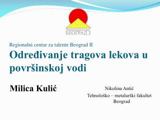 Regionalni centar za talente Beograd II O dređivanje tragova lekova u površinskoj vodi