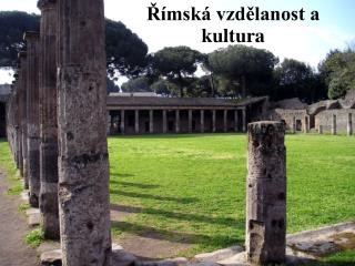 Římská  vzdělanost a kultura