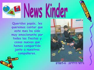 News Kinder