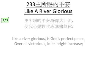 233 主所賜的平 安 Like A River Glorious
