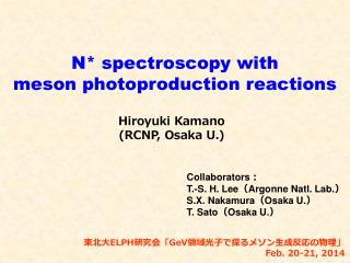 N* spectroscopy with meson photoproduction reactions