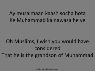 Ay  musalmaan kaash socha hota Ke  Muhammad ka  nawasa  he ye