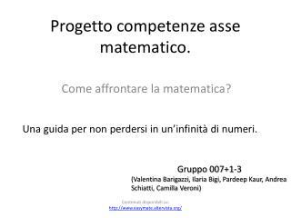 Progetto competenze asse matematico.