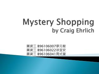 Mystery Shopping by Craig Ehrlich