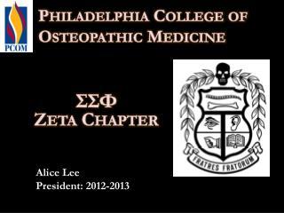 ΣΣΦ Zeta Chapter
