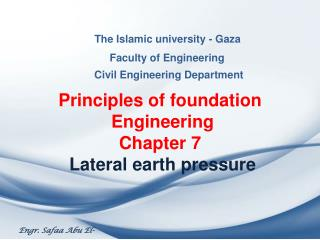 The Islamic university - Gaza