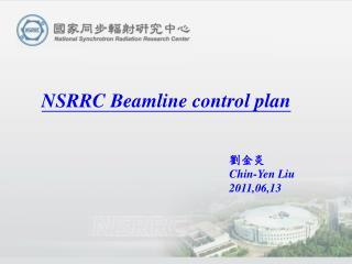 NSRRC  Beamline  control  plan