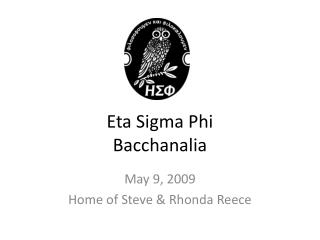 Eta Sigma Phi Bacchanalia