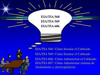 EIA/TIA 568