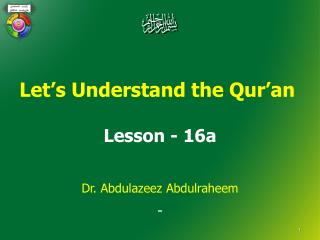 Let's Understand the Qur'an  Lesson - 16a