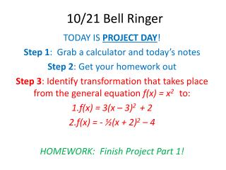 10/21 Bell Ringer