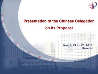 Presentation of the Chinese Delegation on Its Proposal
