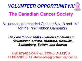 VOLUNTEER OPPORTUNITY!!!