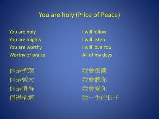 You are holy  (Price  of Peace )
